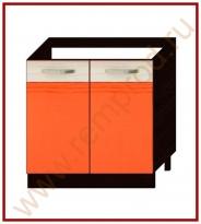 Стол под мойку Кухня Оранж 9 Модуль 09.51