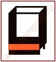 Стол под встр. технику Кухня Оранж 9 Модуль 09.57
