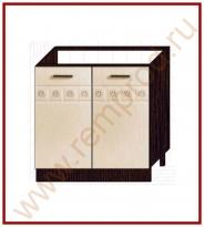 Стол под мойку Кухня Аврора 10 Модуль 10.51
