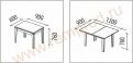 Стол Орфей 24.10 Обеденный Размер