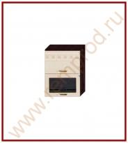 Шкаф-витрина Кухня Аврора 10 Модуль 10.08