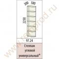 Стеллаж угловой универсальный - Спальня Джулия Модуль 97.24