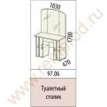 Туалетный столик - Спальня Джулия Модуль 97.06