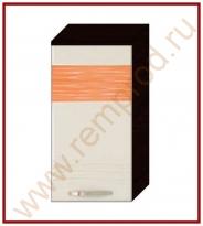 Шкаф Левый Кухня Оранж 9 Модуль 09.05