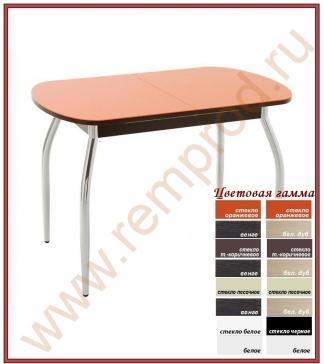 Стол Портофино-2 Матовое стекло