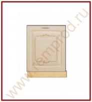 Панель для посудомоечной машины Кухня Глория 3 Модуль 03.69