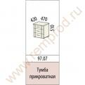 Тумба прикроватная - Спальня Джулия Модуль 97.07